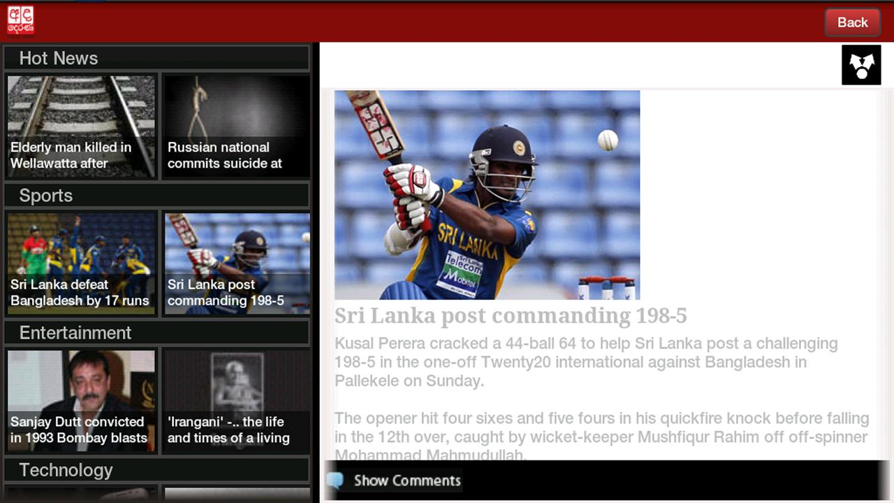 AdaDerana HD | Sri Lanka News - screenshot