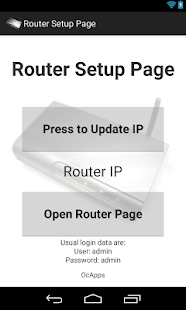 Router Setup Page- screenshot thumbnail