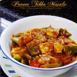 Restaurant Syle Paneer Tikka Masala Recipe