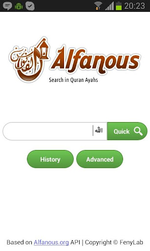 Alfanous