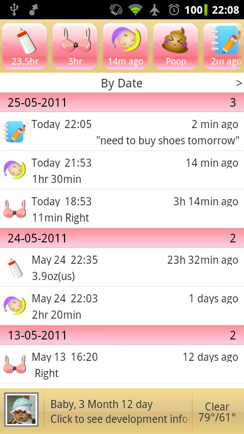 iBaby - baby activity tracker - screenshot