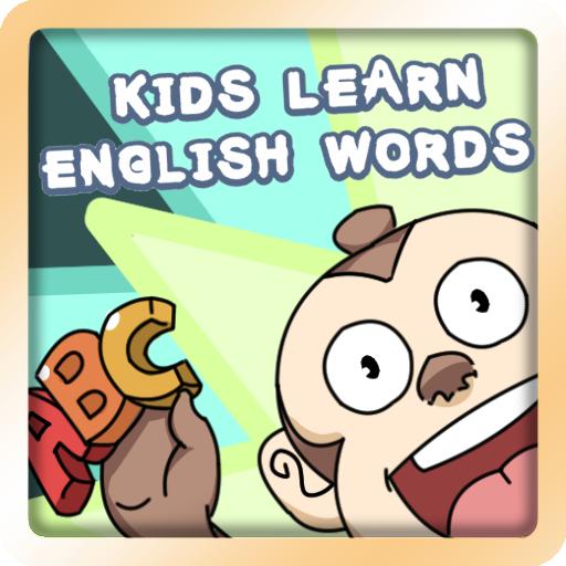 孩子們學習英語單詞 LOGO-APP點子