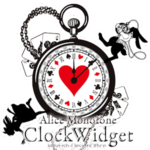 个人化のアリスのモノトーンアナログ時計ウィジェット LOGO-記事Game