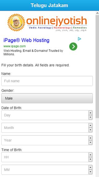 telugu-astrology-for-match-making-personal-amateur-porn