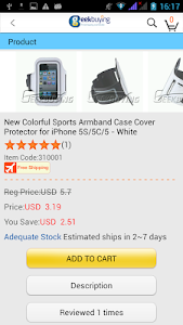 GeekBuying Online Shopping screenshot 4