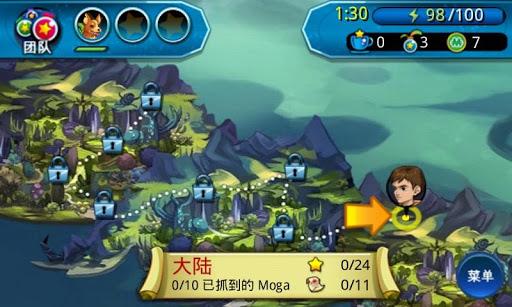 Monster Galaxy:星宫群岛|玩街機App免費|玩APPs