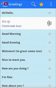 Learn Khmer Conversation Pro screenshot 1