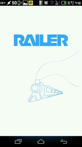 레일러 내일로 기차여행객들을 위한 필수앱 v1.0.3
