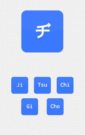 日語學習 學日語 日語練習