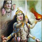 Maa Kali Chant