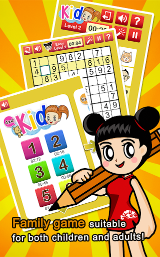 SudokuQ HD Sudoku Game