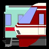 西鉄こんどの電車