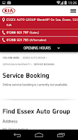 Screenshot of Kia Service