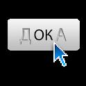 ДокаПраво: кодексы и законы РФ logo