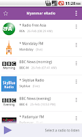 Screenshot of Myanmar eRadio