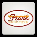 פרנק   Frank