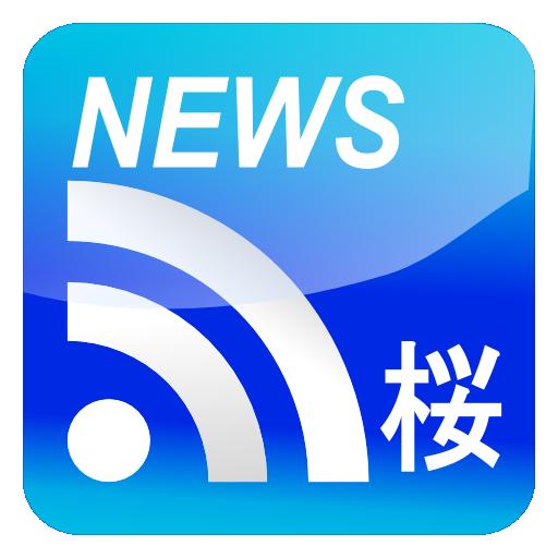ニュース桜 新聞 LOGO-玩APPs