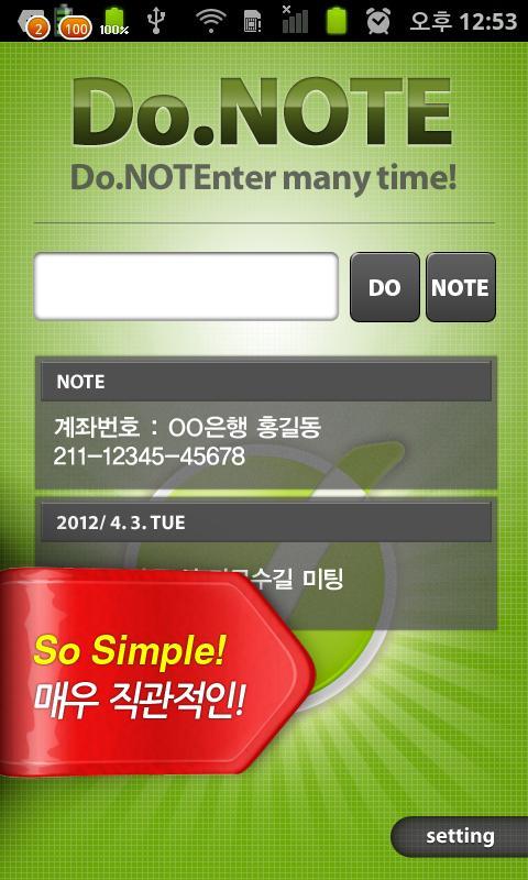 Do.NOTE free - screenshot