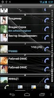 Screenshot of RocketDial HTC Sense Theme