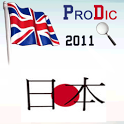 English Japanese Dictionary icon