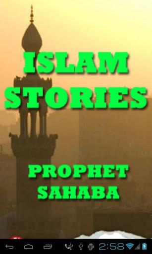 Islam Story