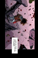 Screenshot of Woe is Oz – Issue #1
