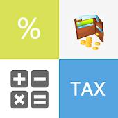 คำนวณ หักภาษี ณ ที่จ่าย