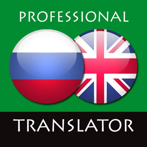 Russian English Translator
