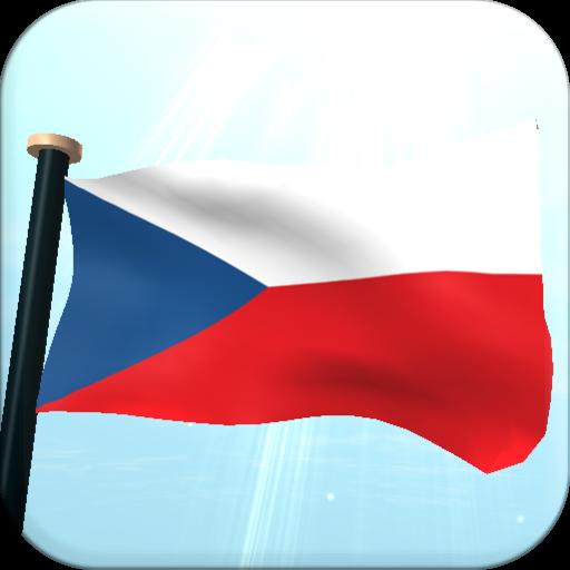 捷克共和國旗3D動態桌布 個人化 App Store-癮科技App