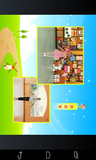 玩免費教育APP|下載宝宝学跳舞 app不用錢|硬是要APP