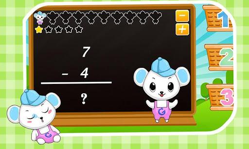儿童益智数学游戏