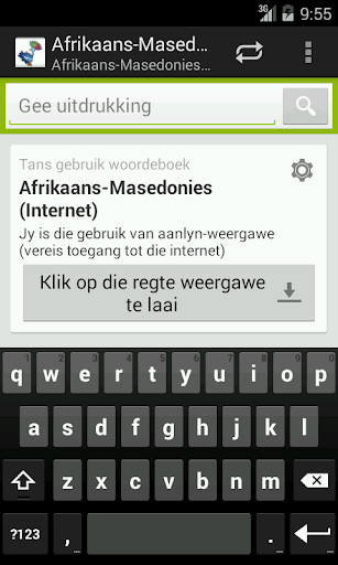 Afrikaans-Macedonian