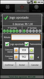 Loterias Mobile Duplasena - screenshot thumbnail