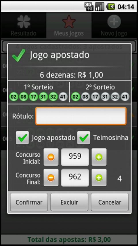 Loterias Mobile Duplasena - screenshot