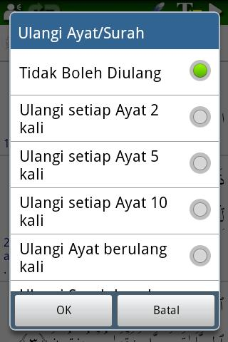 Al Quran (Al-Zikar Malay) - screenshot