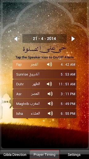 Prayer Timing Azan And Qibla