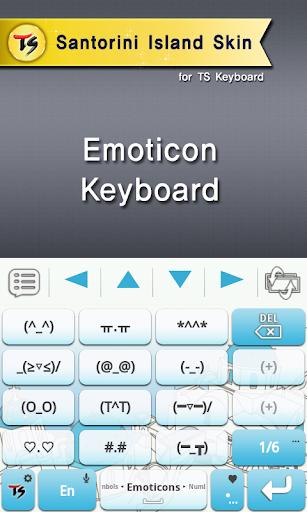 玩工具App|Santorini for TS Keyboard免費|APP試玩