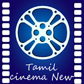 Tamil Cinema News & Events