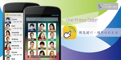 One Press Dialer