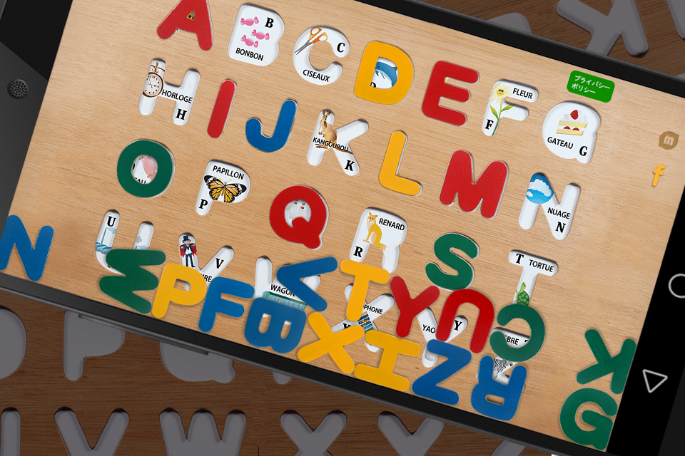 French ABC puzzle- screenshot