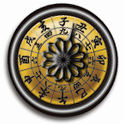 WADOKEI -Japanese Clock- icon