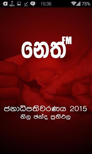 Neth FM - Election Result 2015