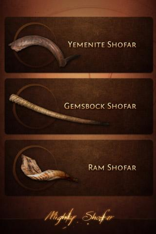 Mighty Shofar - screenshot