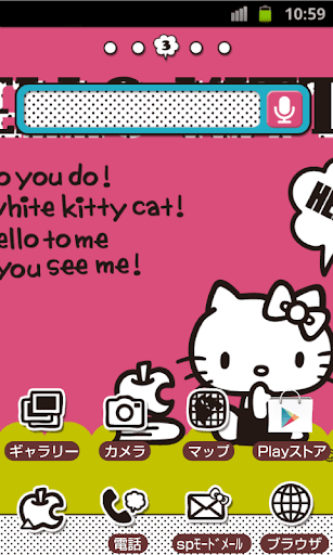 HELLO KITTY Theme95