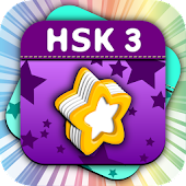 HSK Level 3 Chinese Flashcards