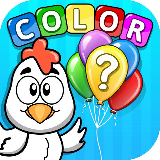農場動物 カラー 推測 教育 App LOGO-硬是要APP