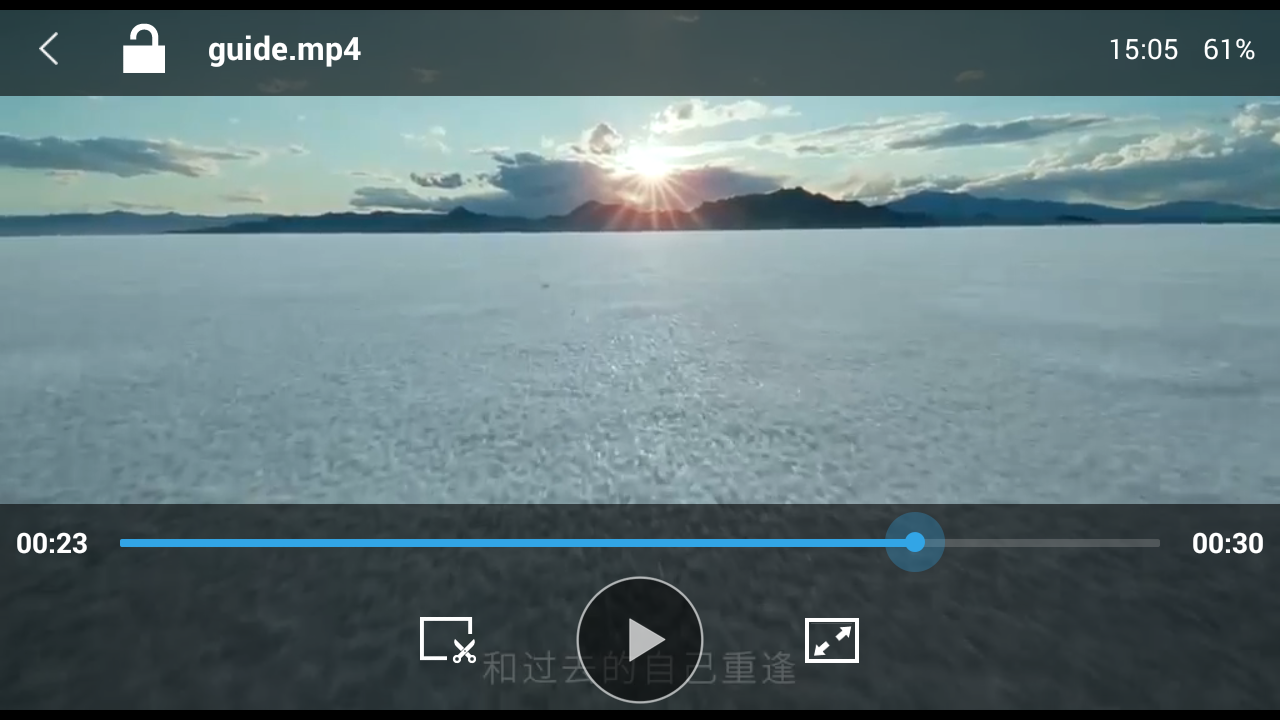six video player