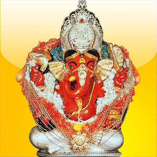 Shree Siddhivinayak Live 生活 App LOGO-硬是要APP