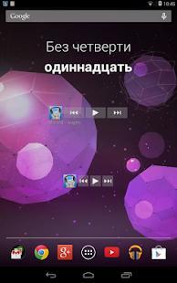 Zaycev – музыка и песни в mp3 screenshot thumbnail