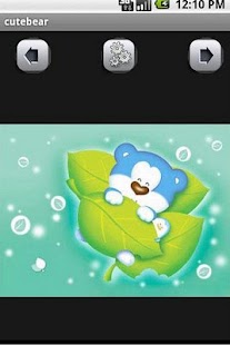 cute bear Wallpaper - screenshot thumbnail